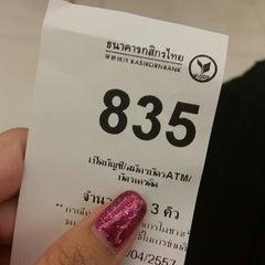 Photo taken at ธนาคารกสิกรไทย (KASIKORNBANK) by Noo N. on 4/25/2014