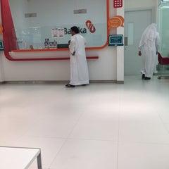 Photo taken at Albaraka Bank Ramli Mall by Sayed Maitham A. on 3/24/2015