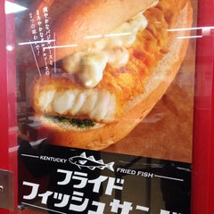 Photo taken at ケンタッキーフライドチキン 中央林間店 by Takashi S. on 3/16/2014