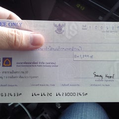 Photo taken at ธนาคารไทยพาณิชย์ (SCB) by Bird N. on 6/12/2013