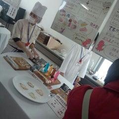 Photo taken at 日本調理製菓専門学校 by Yoshiko I. on 11/17/2013