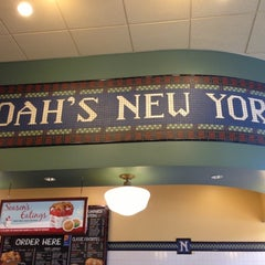Photo taken at Noah's New York Bagels by Francisco V. on 12/4/2012