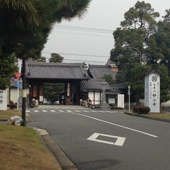 Photo taken at 妙心寺 南門 by Yoko K. on 12/28/2013