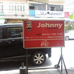Photo taken at Johnny Food and Drink by Vich♥i C. on 8/5/2013