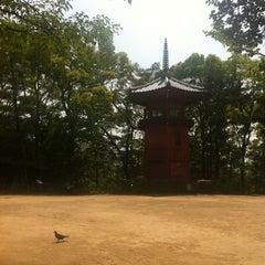 Photo taken at 哲学堂公園 by Rika O. on 5/14/2013