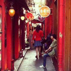 Photo taken at 田子坊 | Tian Zi Fang by Alexandra K. on 4/28/2013