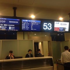 Photo taken at NRT - GATE 53 (Terminal 1) by Hilo T. on 2/7/2014