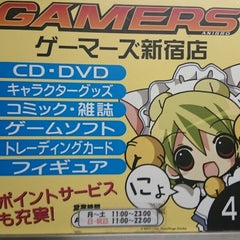 Photo taken at ゲーマーズ 新宿店 by ぞひ on 4/10/2015
