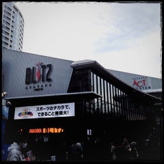 Photo taken at 赤坂BLITZ by み。 on 2/9/2013