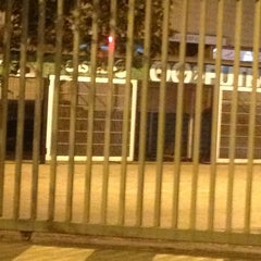 Photo taken at Estadio Municipal Castalia by Sergio M. on 1/14/2013