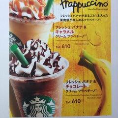 Photo taken at Starbucks Coffee 関西国際空港エアサイド店 by Yui Y. on 4/23/2014