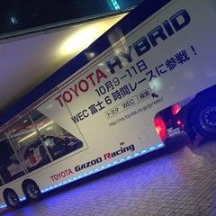 Photo taken at 四日市都ホテル (Yokkaichi Miyako Hotel) by Coral M. on 9/1/2015