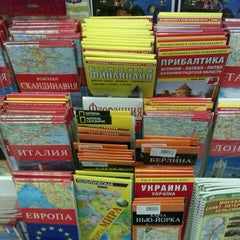 Photo taken at Буквоед by Marina on 4/22/2013