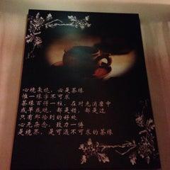 Photo taken at Life Cafe 人间茶坊 by Mizo on 5/11/2014