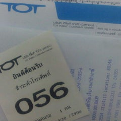 Photo taken at TOT Service Center by Barbie J. on 9/15/2011