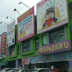 Photo taken at Manjaku Baby Centre by NAQSZADA on 1/27/2013
