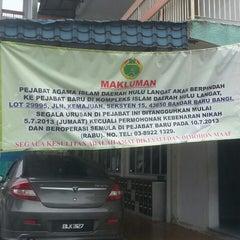 Photo taken at Pejabat Agama Islam Daerah Hulu Langat by NAQSZADA on 7/15/2013
