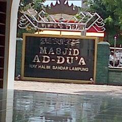 Photo taken at Masjid Ad-Du'a by Oktri D. on 12/29/2012