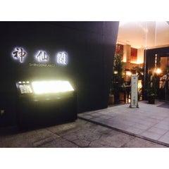 Photo taken at 神仙閣 神戸店 by NAMI K. on 1/4/2015