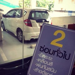 Photo taken at Wong Honda Cars (วอง ฮอนด้าคาร์ส์) by Mou¥ L€K . on 3/5/2014