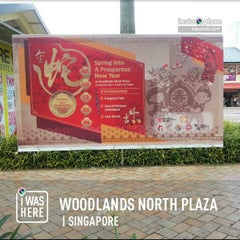 Photo taken at Woodlands North Plaza by Kyle ك. on 1/28/2013