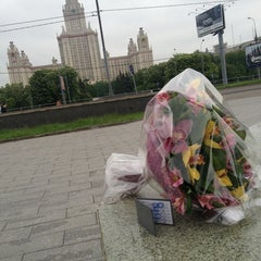 Photo taken at Исторический факультет МГУ by Elena S. on 5/22/2013