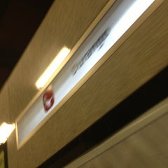 Photo taken at Metrobús Durango L1 by Inti Ayora on 2/4/2013