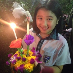 Photo taken at วัดหนองใหญ่ by Mummy S. on 11/6/2014