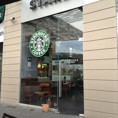 Photo taken at Starbucks by Benny A. on 3/16/2013