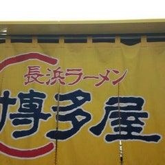 Photo taken at Hakataya Noodle Shop by Reona K. on 6/8/2015