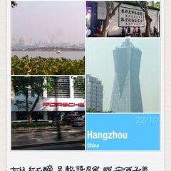Photo taken at 杭州汽车客运中心 Hangzhou Passenger Transport Center by 哈利◇菠菜™ on 10/22/2013