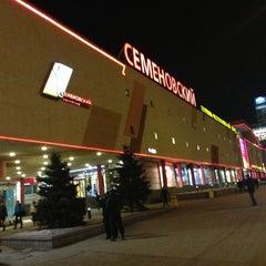 Photo taken at ТРЦ «Семёновский» by Sergey on 3/12/2013