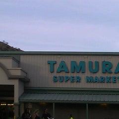 Photo taken at Tamura Super Market by Christine K. on 7/26/2013