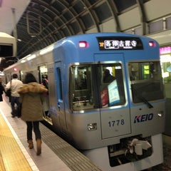 Photo taken at 京王井の頭線 渋谷駅 (IN01) by T3 on 2/19/2013