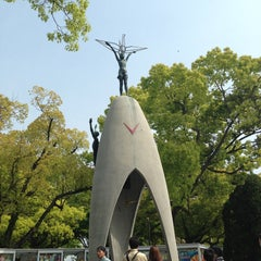 Photo taken at 原爆の子の像 (Children's Peace Monument) by Sergey G. on 4/29/2013