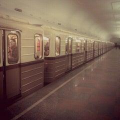 Photo taken at Метро Кропоткинская (metro Kropotkinskaya) by Kirill A. on 1/11/2013