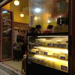 Photo taken at Dessert Queen 甜嫂 by Michael Z. on 2/6/2013