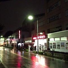 Photo taken at ディスクユニオン 下北沢店 by qzlbok on 9/8/2013