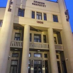 Photo taken at Pravni fakultet by Ana J. on 3/23/2013