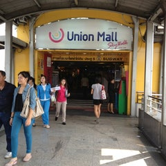 Photo taken at Union Mall (ยูเนี่ยน มอลล์) by Timemykung on 1/11/2013
