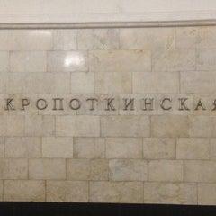 Photo taken at Метро Кропоткинская (metro Kropotkinskaya) by Anastasia A. on 2/17/2013