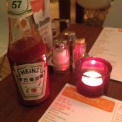Photo taken at 堡仕康 | Gourmet Café by kenji on 1/16/2013