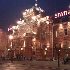 Photo taken at Ж/Д вокзал Казань-1 / Kazan Train Station by Anton E. on 7/27/2013