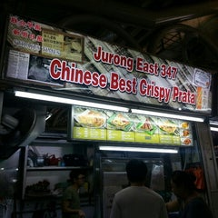 Photo taken at Bukit Timah Market & Food Centre by Roy on 11/14/2015