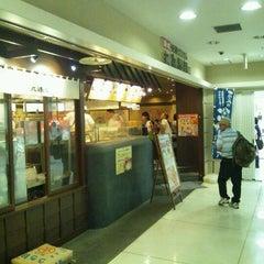 Photo taken at 丸亀製麺 仙台東口店 by Satoru A. on 8/13/2011