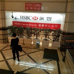 Photo taken at HSBC Centre 匯豐中心 by Vincent L. on 5/4/2016