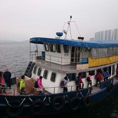 Photo taken at Ma Liu Shui Ferry Pier 馬料水渡輪碼頭 by Godfrey C. on 2/1/2015