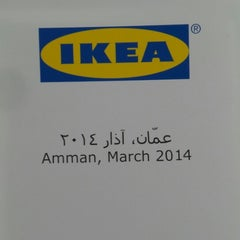 Photo taken at IKEA Jordan | ايكيا الأردن by Zamil S. on 3/4/2014