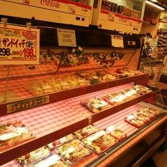 Photo taken at フレスコ 寺町店 by Yuki M. on 5/4/2013