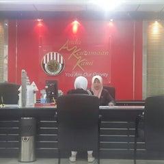 Photo taken at Kumpulan Wang Simpanan Pekerja (KWSP) by محمد زمري د. on 7/2/2014
